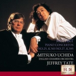 内田光子 モーツァルト:ピアノ協奏曲第25番・第27番 CD