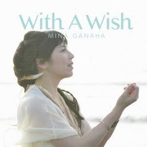 我那覇美奈 With A Wish 12cmCD Single