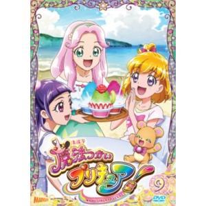 魔法つかいプリキュア  vol.9  DVD