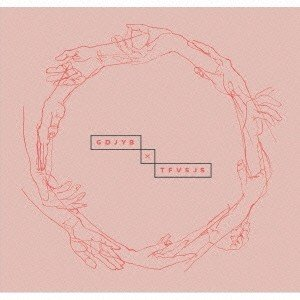 tfvsjs =≠= (equal unequals to equal)/GDJYB CD