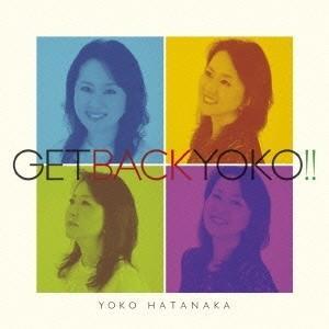 畑中葉子 GET BACK YOKO!! CD
