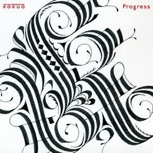 kokua Progress CD