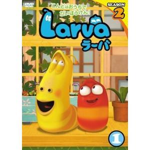 Larva(ラーバ) SEASON2 Vol.1 DVD