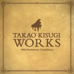 """Various Artists 来生たかお40周年記念作品集 """"""""WORKS"""""""" CD"""