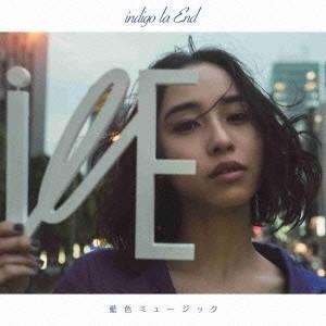 indigo la End 藍色ミュージック [CD+DVD...