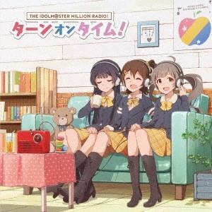 山崎はるか ターンオンタイム! 12cmCD Single