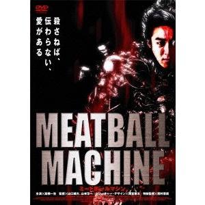 高橋一生 MEATBALL MACHINE DVD...