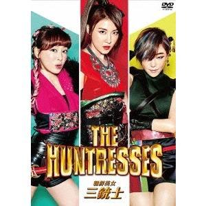 ハ・ジウォン 朝鮮美女三銃士 DVD...