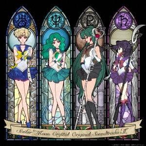 高梨康治 美少女戦士セーラームーンCrystal オリジナル・サウンドトラック2 CD