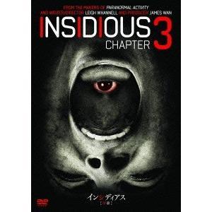 インシディアス 序章 DVD