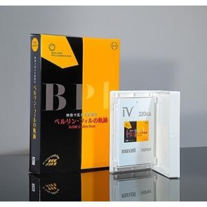 ベルリン・フィルハーモニー管弦楽団 映像で巡る名演撰集 - ベルリン・フィルの軌跡 iVDR Collection (通常版) [iVDR+ Accessories