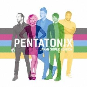 Pentatonix ペンタトニックス(最強盤) CD