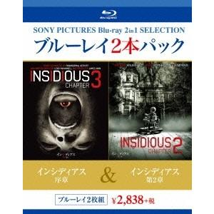 インシディアス序章/インシディアス 第2章 Blu-ray Disc