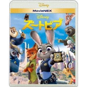ズートピア MovieNEX [Blu-ray...の関連商品1