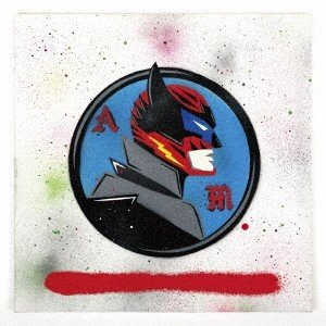 RED SPIDER タイトル未定 〜ALL JAPANESE REGGAE DUB MIX CD〜 CD