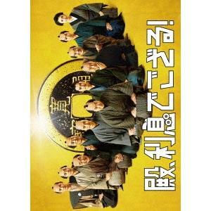 殿、利息でござる! [Blu-ray Disc+2DVD]<初回限定生産コンボ版> Blu-ray ...