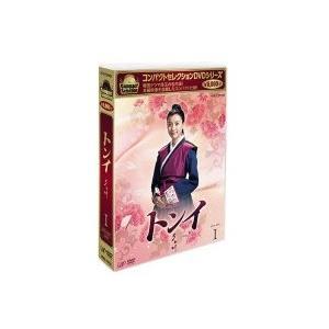 ハン・ヒョジュ トンイ DVD-BOX I DVD...