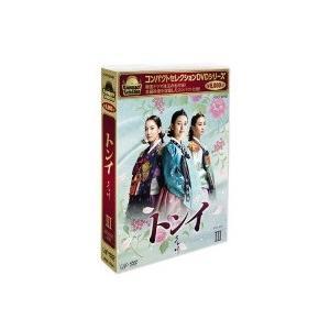 ハン・ヒョジュ トンイ DVD-BOX III DVD...