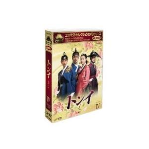 ハン・ヒョジュ トンイ DVD-BOX IV DVD...