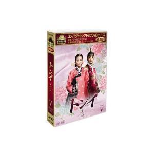 ハン・ヒョジュ トンイ DVD-BOX V DVD...
