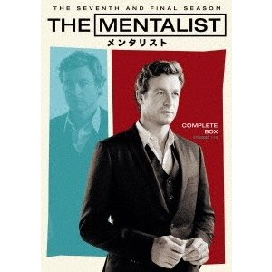 サイモン・ベイカー THE MENTALIST/メンタリスト<ファイナル・シーズン> コンプリート・ボックス DVD