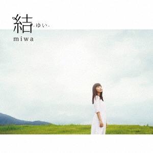miwa 結 -ゆい-<通常盤> 12cmCD Single