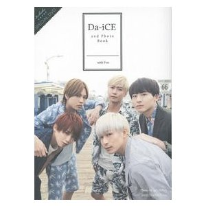 Da-iCE 2nd Photo Book with You Book