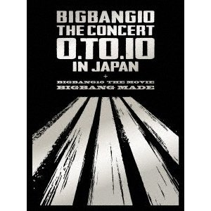 BIGBANG BIGBANG10 THE CONCERT : 0.TO.10 IN JAPAN + BIGBANG10 THE MOVIE BIGBANG MADE [4DVD+2CD+PHOTO BOOK+スマ DVD 特典あり