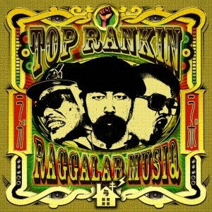 ラガラボMUSIQ TOP RANKIN CD