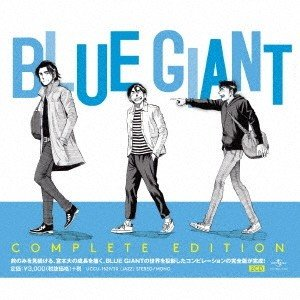 Various Artists BLUE GIA...の商品画像