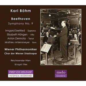 カール・ベーム Beethoven: Symphony No.9 Op.125