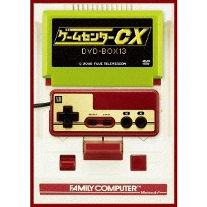 有野晋哉 ゲームセンターCX DVD-BOX13 DVD ※特典あり