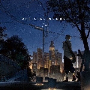 Eve OFFICIAL NUMBER<通常盤> CD
