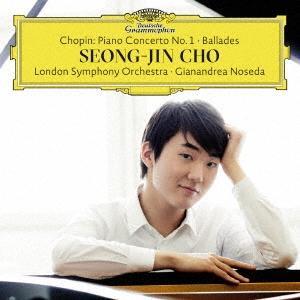 チョ・ソンジン ショパン:ピアノ協奏曲第1番 バ...の商品画像