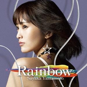 山本彩 Rainbow [CD+DVD]<初回生産限定盤> CD