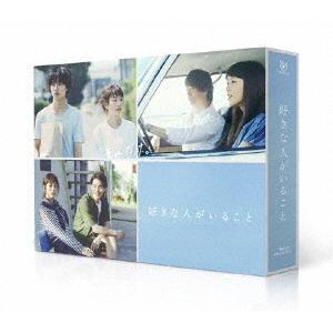桐谷美玲 好きな人がいること Blu-ray BOX Blu...