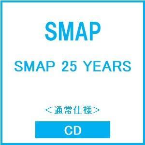 SMAP SMAP 25 YEARS<通常仕様> CD...