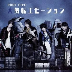 ROOT FIVE (√5) 大逆転エモーション<初回生産限定盤A/大盤> 12cmCD Single