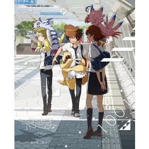 デジモンアドベンチャー tri. 第4章「喪失」 Blu-ray Disc