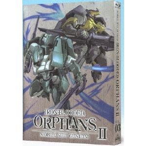 機動戦士ガンダム 鉄血のオルフェンズ 弐 VOL.03<特装限定版> Blu-ray Disc ※特...