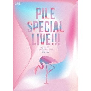 Pile Pile SPECIAL LIVE!!!「P.S.ありがとう...」at TOKYO DOME CITY HALL Blu-ray Disc