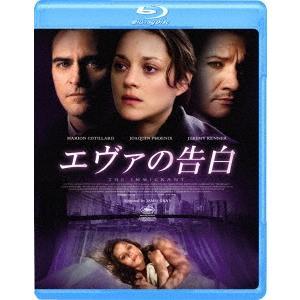 エヴァの告白 Blu-ray Disc