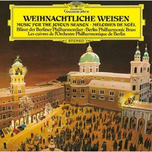 ベルリン・フィルハーモニー金管アンサンブル ブラスのクリスマス<タワーレコード限定> CD|tower
