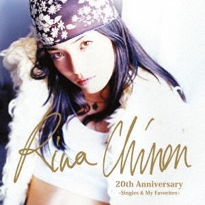 知念里奈 Rina Chinen 20th Annivers...
