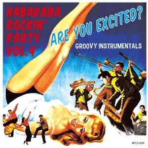 Various Artists ARE YOU EXCITED? 〜HABAKABA ROCKIN'...