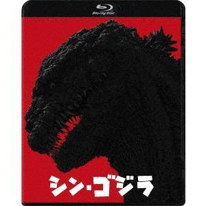 シン・ゴジラ Blu-ray Disc