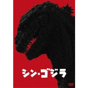 庵野秀明 シン・ゴジラ DVDの商品画像