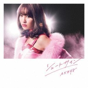AKB48 シュートサイン (Type A) [CD+DVD]<通常盤> 12cmCD Single|tower