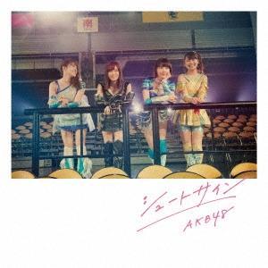 AKB48 シュートサイン (Type B) [CD+DVD]<通常盤> 12cmCD Single|tower