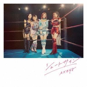 AKB48 シュートサイン (Type D) [CD+DVD]<通常盤> 12cmCD Single|tower